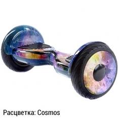 """Гироскутер 10,5"""" ЭКО Галактика"""