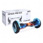 Гироскутер Smart Balance PRO 10,5 Сине-Красный Огонь